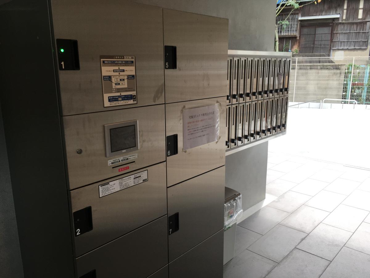 物件番号: 1068132947 SSK・NorthOsaka   大阪市淀川区西中島2丁目 1K マンション 画像12