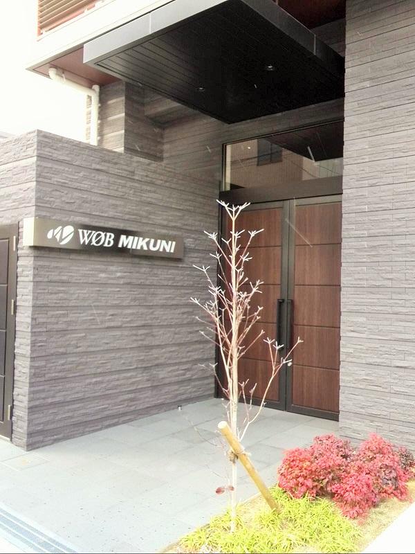 物件番号: 1068135872 W.O.B.MIKUNI  大阪市淀川区新高3丁目 1K マンション 画像1
