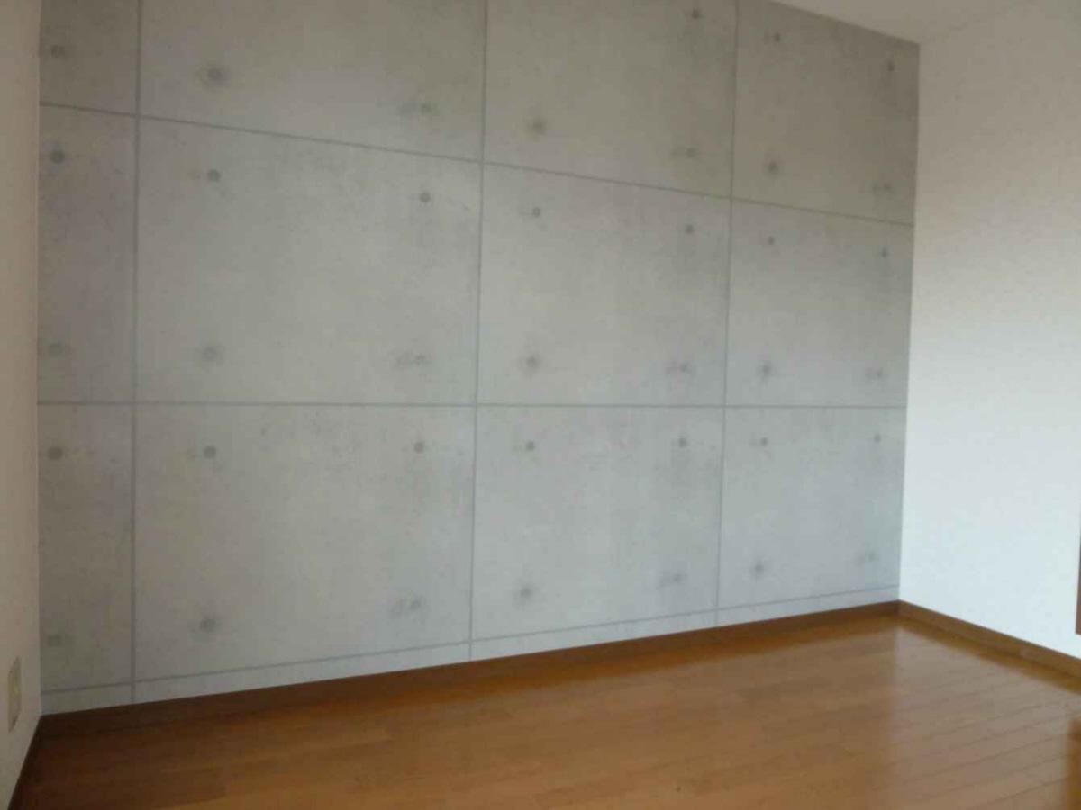 物件番号: 1068135383 Sonix2000  大阪市東淀川区豊新5丁目 1K マンション 画像2